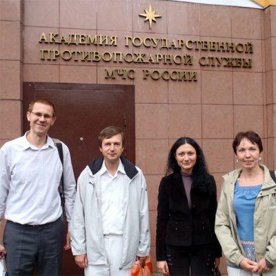С коллегами после лекции, прочитанной в Академии государственной противопожарной службы МЧС России