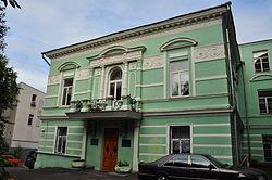 Апрель 2018. Научный семинар «Cоционика» в Доме ученых НАН Украины